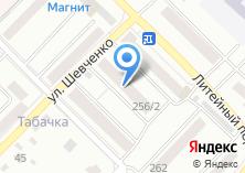 Компания «Единый информационный расчетно-кассовый центр г. Бийска» на карте