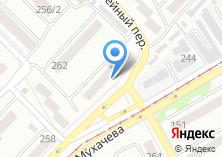 Компания «Сибирь-СБ» на карте