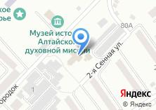 Компания «Церковь Димитрия Ростовского» на карте