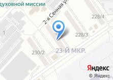 Компания «Почтовое отделение №35» на карте