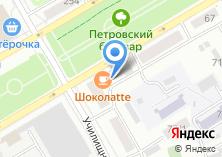 Компания «Шоколаttе» на карте