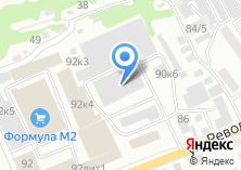 Компания «КоМОДный» на карте