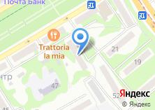 Компания «Городской транспортный диспетчерский центр» на карте