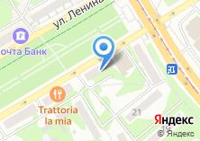 Компания «Ростелеком Алтайский филиал» на карте