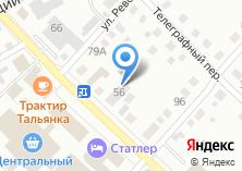 Компания «Магазин автозапчастей для отечественных автомобилей» на карте
