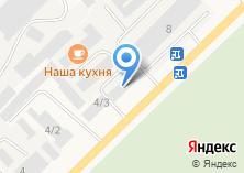 Компания «ЭлитКровля» на карте