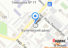 Компания «АГЕНСТВО КЛИНИНГОВЫХ УСЛУГ АЛЬФА КЛИНИНГ» на карте