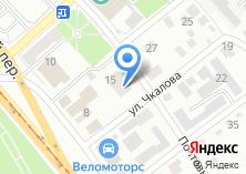 Компания «Экюр» на карте