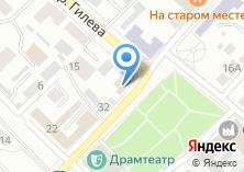Компания «Бийская городская общественная организация профсоюза работников народного образования и науки РФ» на карте