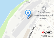 Компания «НатурФрукт» на карте