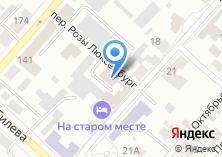 Компания «АлтайФлора» на карте