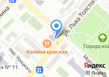 Компания «Профессиональное училище №4» на карте