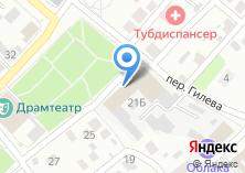 Компания «АлтайПчелоПродукт» на карте