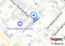 Компания «АГАО» на карте