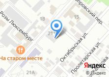 Компания «Адвокатский кабинет Образцовой С.Е.» на карте