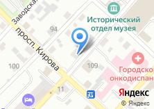 Компания «Городской онкологический диспансер» на карте