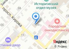 Компания «АлтайБизнес» на карте