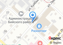 Компания «Бийский краеведческий музей им. В.В. Бианки» на карте