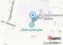 Компания «Россошинский сельский дом культуры» на карте