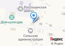 Компания «Сказка» на карте