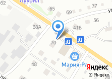 Компания «Легенда Алтая» на карте