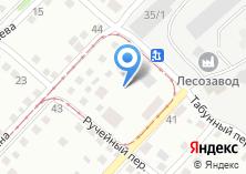 Компания «РИАСОН» на карте