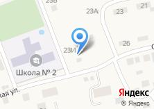 Компания «На Степной» на карте