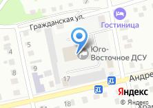 Компания «ДСУ №10» на карте