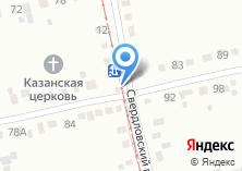 Компания «Продукты на Гоголя» на карте