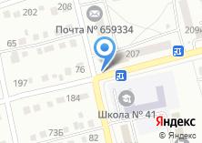 Компания «Захватите» на карте