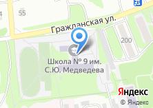 Компания «Средняя общеобразовательная школа №9 им. С.Ю. Медведева» на карте