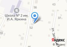 Компания «Мечта» на карте