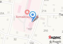 Компания «Алтайская центральная районная больница» на карте