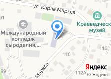 Компания «Алтайский территориальный ресурсный центр» на карте