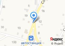 Компания «Руслан» на карте