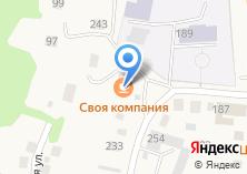 Компания «Алтайское РАЙПО» на карте