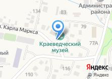 Компания «Алтайский районный краеведческий музей» на карте