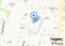 Компания «Оптовый» на карте