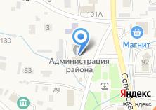 Компания «Администрация Алтайского сельсовета Алтайского района» на карте