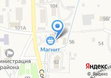 Компания «Альтаир» на карте