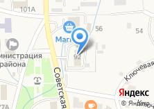 Компания «Управление пенсионного фонда РФ в Алтайском районе» на карте