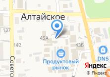 Компания «Куйганский маслосырзавод» на карте