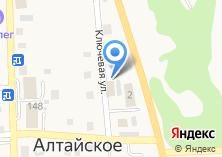 Компания «Скиффинанс микрозайм» на карте