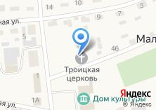 Компания «Свято-Троицкая церковь» на карте