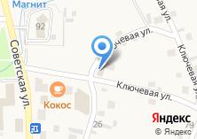 Компания «Запчасти» на карте