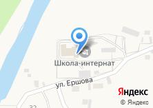 Компания «Алтайская специальная коррекционная общеобразовательная школа-интернат VIII вида» на карте