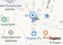 Компания «Администрация Верх-Катунского сельсовета» на карте
