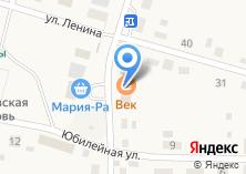 Компания «Век» на карте