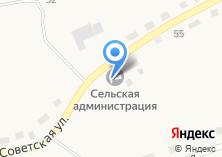 Компания «Администрация Сетовского сельсовета» на карте