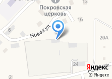 Компания «Шебалинский РЭС» на карте